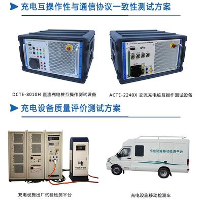 新能源主营产品_副本2.jpg